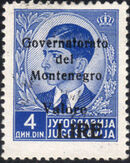 Montenegro 1941 Yugoslavia Stamps Surcharged under Italian Occupation d