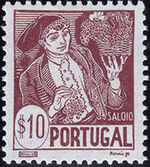 Portugal 1941 National Costumes (1st Issue) c