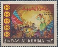 "Ras al-Khaimah 1967 Fairy Tales from ""Thousand and One Nights"" e"