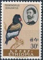 Ethiopia 1962 Ethiopian Birds (1st Group) c