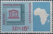 Ethiopia 1966 20th Anniversary of UNESCO a