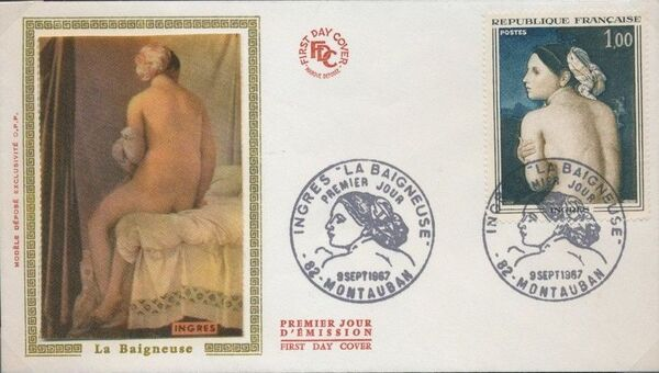 France 1967 French Art (1967-3) FDCa