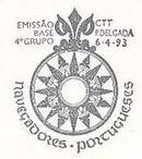 Portugal 1993 Portuguese navigators (4th Issue) PMe
