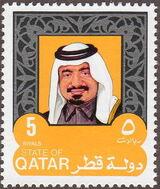 Qatar 1977 Sheikh Khalifa bin Hamad f