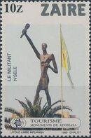 Zaire 1983 Tourisme - Kinshasa Monuments f