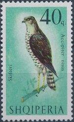 Albania 1966 Birds of Prey e
