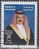 Bahrain 2002 King Hamad Ibn Isa al-Khalifa e