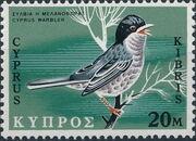 Cyprus 1969 Birds of Cyprus c