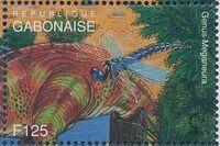 Gabon 1995 Prehistoric Wildlife i