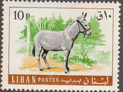 Lebanon 1968 Farm Animals e