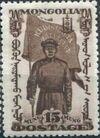 Mongolia 1932 Mongolian Revolution e