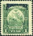 Nicaragua 1895 Official Stamps Overprinted in Blue g.jpg