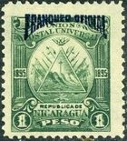 Nicaragua 1895 Official Stamps Overprinted in Blue g