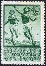 Soviet Union (USSR) 1938 Sports f