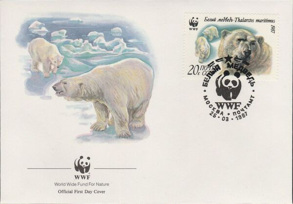 Soviet Union (USSR) 1987 WWF - Polar Bears FDCc