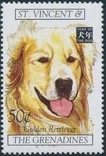St Vincent and the Grenadines 1994 Chinese New Year - Year of the Dog c