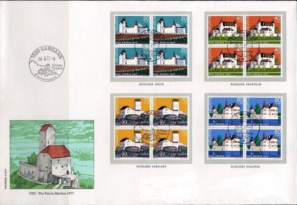 Switzerland 1977 PRO PATRIA - Castles FDCb