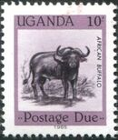 Uganda 1985 Wildlife (Postage Due Stamps) b