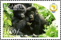 Uganda 2011 30th Anniversary of Pan African Postal Union (PAPU) t