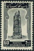 Afghanistan 1951 Monuments and King Zahir Shah (I) k