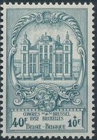 Belgium 1952 World Post Congress l