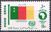Egypt 1969 Flags, Africa Day and Tourist Year Emblems d