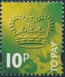 Great Britain 1994 Postage Due Stamps d