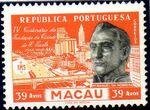 Macao 1954 400th Anniversary of São Paulo City a