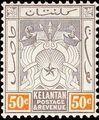 Malaya-Kelantan 1911 Coat of Arms h.jpg