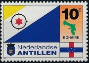 Netherlands Antilles 1995 Flags and Coats of Arms of Island Territories a