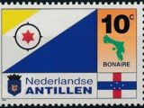 Netherlands Antilles 1995 Flags and Coats of Arms of Island Territories