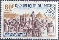 Niger 1965 Radio Clubs of Niger d