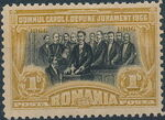 Romania 1906 40th Anniversary of the Reigning of Karl I a