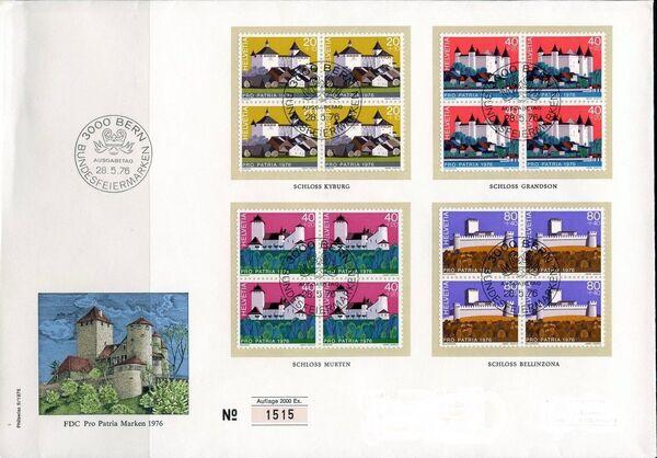 Switzerland 1976 PRO PATRIA - Castles FDCb