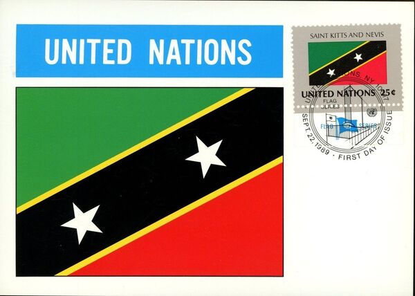United Nations-New York 1989 Flag Series MCo