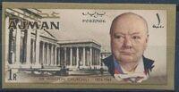 Ajman 1966 Winston Churchill l