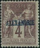 """Alexandria 1899 Type Sage Overprinted """"ALEXANDRIE"""" d"""