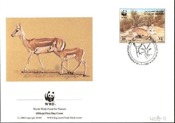Bahrain 1993 WWF - Sand Gazelle FDCa