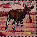 Burundi 1971 Animals m