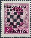 Croatia 1941 Peter II of Yugoslavia Overprinted in Black e