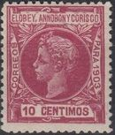 Elobey, Annobon and Corisco 1903 King Alfonso XIII h