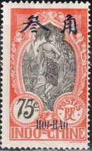 Hoi-Hao 1908 Indo-China Stamps of 1907 Surcharged HOI HAO and Chinese Characters m