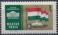 Hungary 1961 International Stamp Exhibition - Budapest e