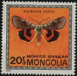 Mongolia 1974 Butterflies and Moths d