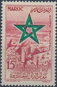 Morocco 1957 International Fair Casablanca a