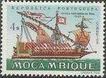 Mozambique 1963 Development of Sailing Ships j