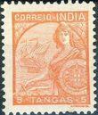"""Portuguese India 1933 """"Padrões"""" k"""
