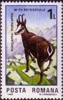Romania 1985 Retezat National Park, 50th Anniversary b