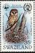 Swaziland 1982 WWF Pel's Fishing Owl b
