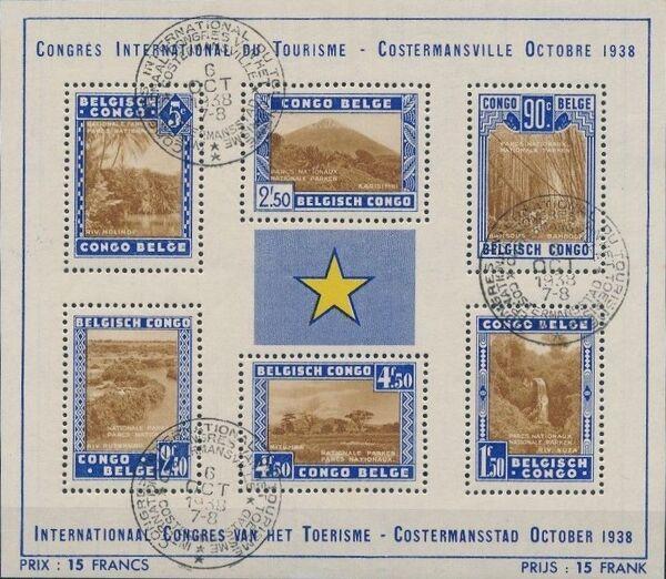 Belgian Congo 1938 International Congress of Tourism - National Parks SSa